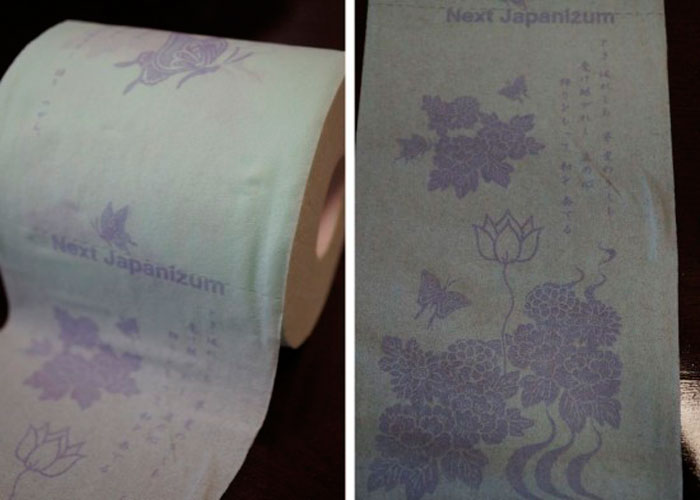 Самая Дорогая в Мире Туалетная Бумага, Рулон Который Стоит $17