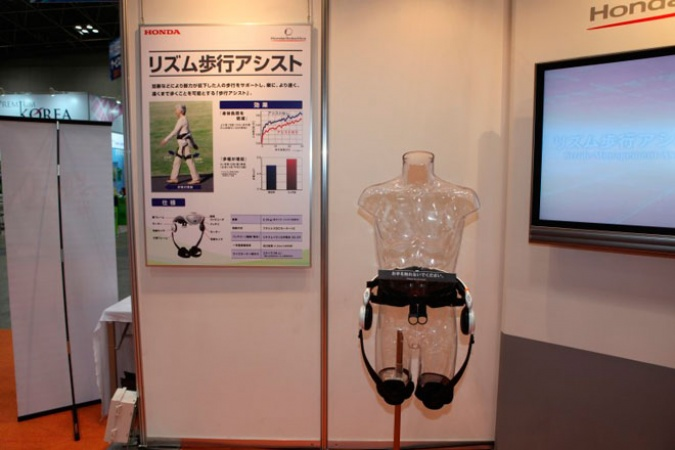 honda-assist-exoskeleton7