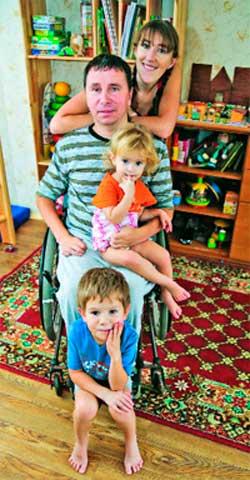 Замуж за Инвалида, или Счастье без Ограничений